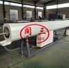 16-40mm pe electrical pipe to Morocoo