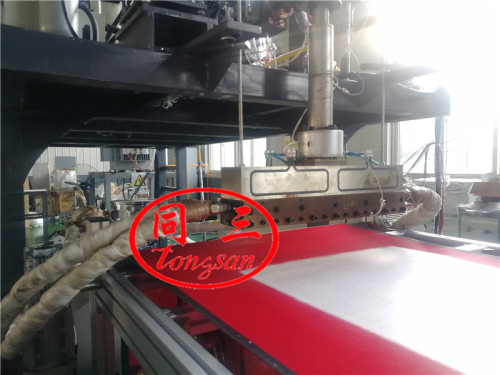 600mm PP Melt Blown Fabric Machine For Making PFE95+ And BFE99+ Filter Fabric
