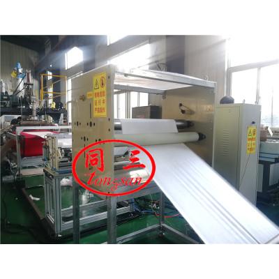 melt blow fabric extruder / PP melt blown machine