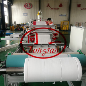 1200mm PP Melt Blown Fabric Extrusion Machine Line For Making PFE95+ Filter Cloth