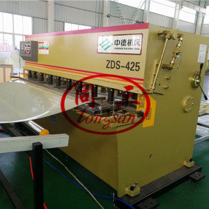 Multi-Layer PP PE ABS HIPS PMMA Plastic Sheet Making Machine With Co-Extrusion three layer