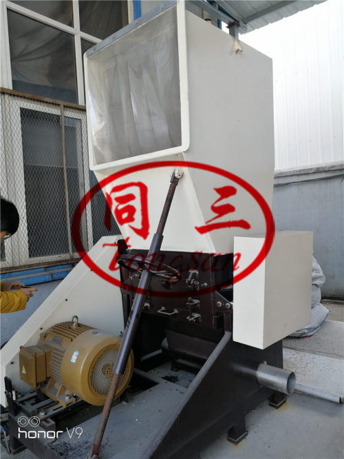 plastic crusher pet plastic scrap cutting crushing machine
