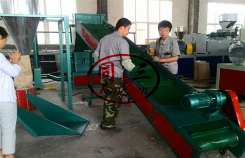 CE certificated Plastic PVC powder miller, PVC wastage milling machine grinder machine