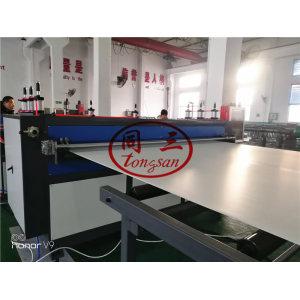 plastic roof sheet making machine /roofing sheet making machine /screw and barrel for plastic extruder machine