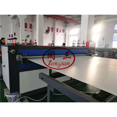 PP Corrugated Sheet Making Machine 1220-2450mm Width Italy Technology