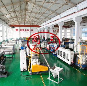 1220-2800 mm Plastic Pp Hollow Sheet Making Machine/Extrusion Line/Pc Roof Sheet Making Machine