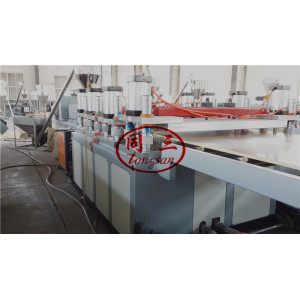 WPVC foam board machine with online lamination for making wpvc furniture panel making extruder