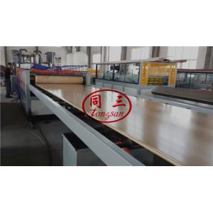 SJMS80/173 PVC WPC skinning foam board extrusion making machine