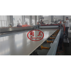 WPC panel machine / wpc board machine / wpc sheet extrusion line