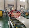 Malaysia customer 600mm pvc edge banding machine testing before shipment