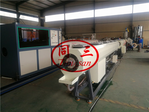 HDPE Pipe Production Line Machine with Good Price