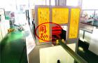 LLDPE profile lumber making machine for America customer