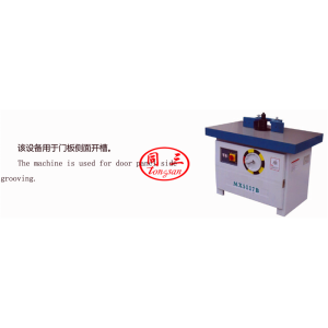 WPC Door Edge Milling Machine China WPC Door Making Machine Manufacturer HEGU WPC Machinery