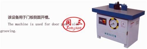WPC Door Edge Milling Machine China WPC Door Making Machine Manufacturer HEGU WPC Machinery