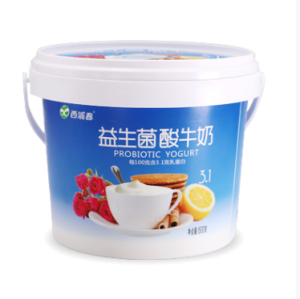 yogurt cup (with cover)