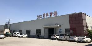 Hangzhou Jumbuck Furniture Co.,Ltd