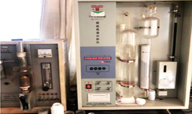 carbon sulfur high speed analyzer