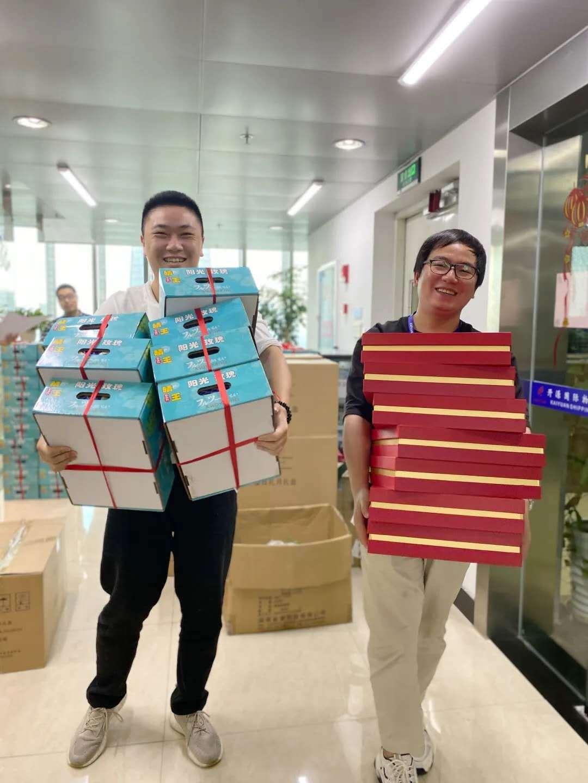 Yinxiao MAchinery manufacturer