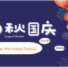 Yinxiao Machinery Manufacturing Co., Ltd. desea reunión y seguridad para todos los clientes
