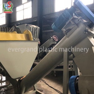 Film Flake Recycling Line Ligne de lavage de film Pp Pe