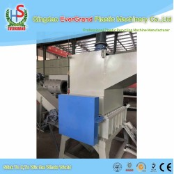 High quality low price strong Plastic Pet Bottles Grinder Machine