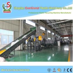 PE Film Washing Line/ PE Film Recycling Washing Line/ PE Film Washing Machine