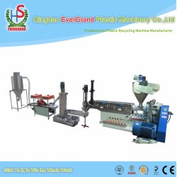 Cost of Plastic PE PP PVC granulator/LDPE HDPE PP recycle waste plastic granules recycling machine
