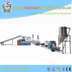 Plastic PP PE noodle type pelletizing line/PP PE scraps granulating machine for plastic recycling