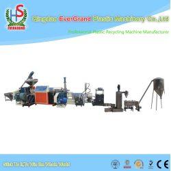 Water ring hot cutting type waste PP PE plastic granulating line/PP PE film pelletizing machine