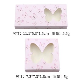 New butterfly eyelashes packaging box empty eyelash paper box rectangular square lash boxes