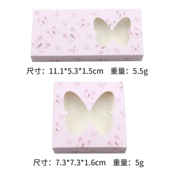 New butterfly eyelashes packaging box empty eyelash paper box rectangular square lash boxes