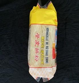 Rice Stick Vermicelli