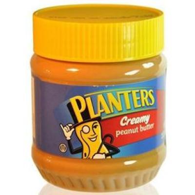 Pure Peanut Paste