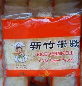 fideos de arroz heroína