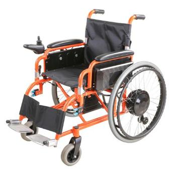 Mobility Scooter Wheelchair Electric Power wheelchair