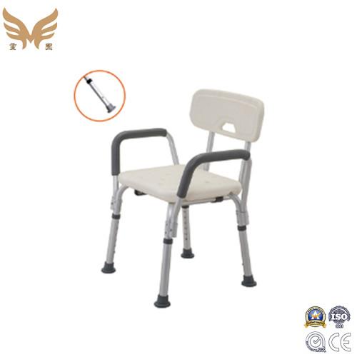 High Quality Aluminum Removable Bath Chair