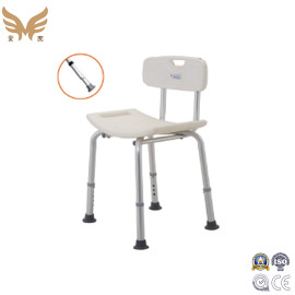 Aluminum Alloy Adjustable Folding Bath Shower Chair