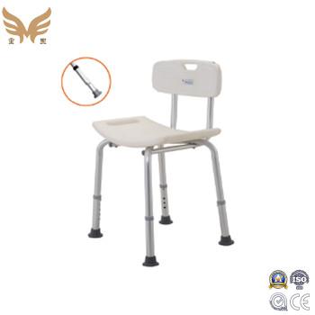 Aluminum Alloy Adjustable Folding Bath Shower Chair