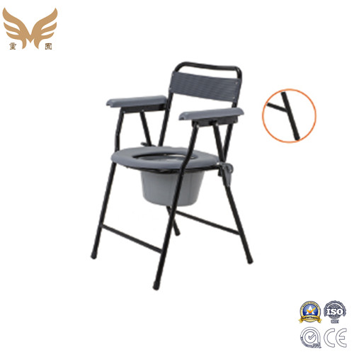 Spray-painted Steel Folding Commode Chair