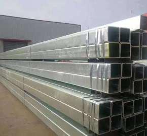 Galvanized Steel Tube