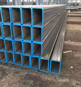 square steel tube with holes