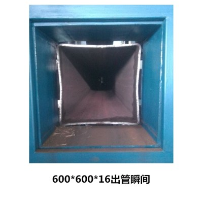 YOUSTEELTUBE steel pipe