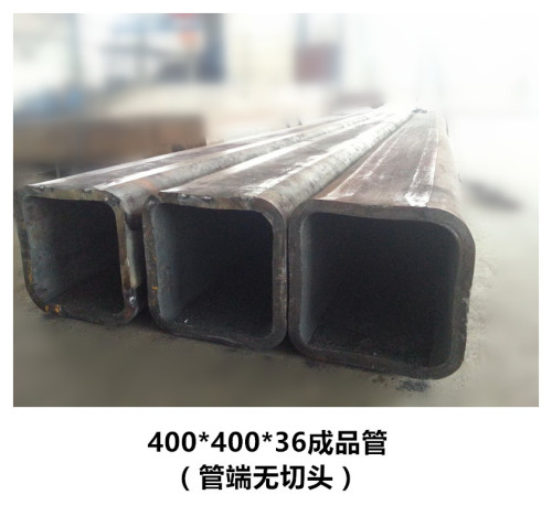 erw square steel pipe