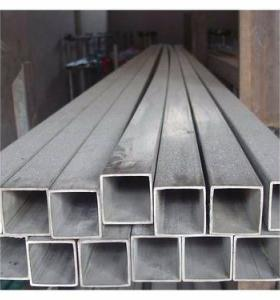 china erw steel pipe