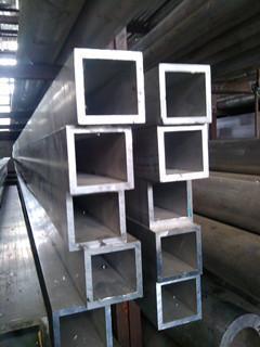 steel tube selling
