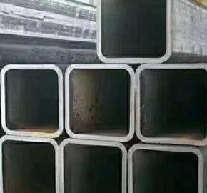 steel tube selling