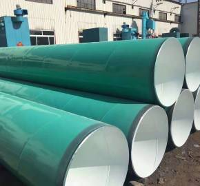 Steel Pipe with anticorrosive coatiing