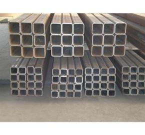 Square steel tube 20*40mm