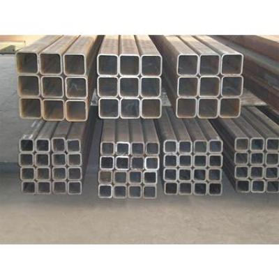 Square steel tube 20*50mm