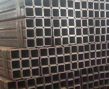 Square steel tube 75*75mm